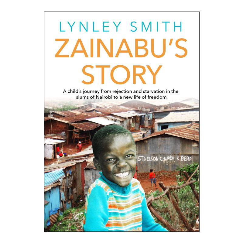 zainabus-story-800px